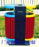 户外环保公共垃圾桶,钢木环卫分类垃圾桶