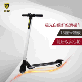 曼威三星電池電動滑板車 成人折疊代駕兩輪代步車迷你電動車自行車