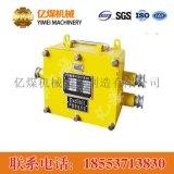 KJ326-A矿用隔爆兼本安型信号隔离器,矿用隔爆兼本安型信号隔离器高品质,信号隔离器参数