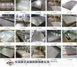 S30408 S30403 S31603 S32168不鏽鋼壓力容器板,GB24511不鏽鋼鋼板