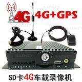 賽威3G4G四路SD卡車載錄像機
