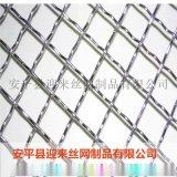 白钢轧花网,不锈钢轧花网,镀锌轧花网