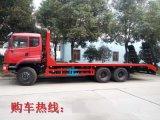 国五楚风后八轮平板运输车拉200型号220型号250型号大型挖掘机专用拖车
