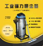 山东工业吸尘器价格青岛工业吸尘器郑州工业吸尘器鼎洁工业吸尘器DJ-36100P
