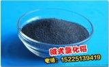 唐山碱式氯化铝/唐山净水碱式氯化铝价格