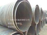 供应螺旋管【鑫承】佛山厂家专业生产螺旋钢管 大口径螺旋管