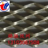 厂家直销小钢板网量大价优