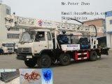 BZC300CA车载式水井钻机