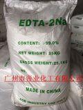 EDTA二钠/乙二胺四乙酸二钠 山东