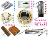 上海激光打标,激光雕刻,激光镭射 上海帆日激光科技有限公司