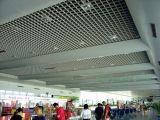 铝格栅厂家,仿木纹铝格栅,铝格栅吊顶价格