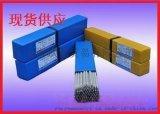 ENiCrFe-2镍基焊条