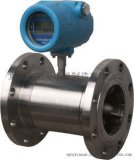 LWGQ系列氣體渦輪流量計