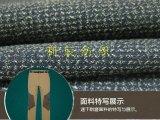 畅销环保耐寒kevlar耐磨布  膝盖耐磨布 阻燃耐磨布