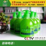 洗化用品生产设备曝光jmt