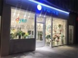 北京幸福的味道鲜花保鲜展示柜直销,豪华型风冷鲜花冷藏柜厂家定做