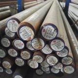无锡市供应GCr15圆钢轴承圆钢