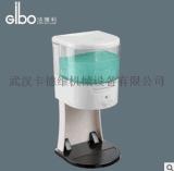 热销推荐 洁博利全自动感应给皂器GBL-6611DJ