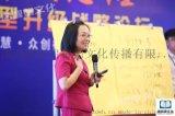 陈永峰:企业上市原来有这么多好处!