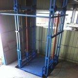 倉庫工廠貨梯 升降梯 導軌式升降機 載人貨梯