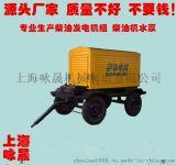 12kw常柴柴油发电机组 移动式发电机