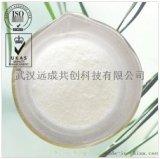 【L-纈氨酸】 食品級 72-18-4營養增補劑現貨供應
