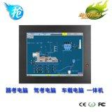 NFC系统17寸工业平板电脑