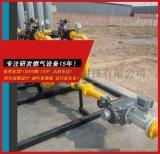 LNG气化减压撬 煤改气设备,燃气减压设备,