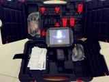 北京代理代理热销道通MS908 汽车故障诊断仪专用设备价格便宜
