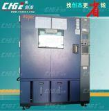 二手ESPEC EL-10KA恒温恒湿试验箱,二手高低温湿热试验箱