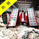 昌晓塑料薄膜清洗线设备 农膜地膜垃圾膜破碎清洗生产线