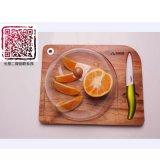 森果伴供应德国工艺陶瓷刀具套装厨房切水果板婴儿辅食菜板切水果砧板抗菌环保无异味易清洗不发霉锋利