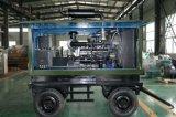 厂家低价直销现货潍坊市120KW上柴股份发电机组