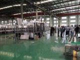 白酒生产线设备,灌装生产线,科信专业品质销售