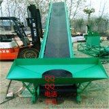 供应土豆装车输送设备 电动升降装车机价格y2