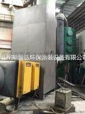 丽水龙泉工业有机废气处理设备,喷漆喷涂废气净化装置