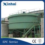 供应专业厂家生产二层/三层 洗涤浓密机 等 金矿设备