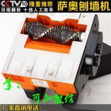 刨墙机铲墙皮电动工具
