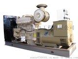 广信机电厂家直销重庆康明斯400kw柴油发电机组
