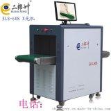 东莞金属探测器厂家 二郎神金属检测机60S价格 食品金属检测仪器多少钱