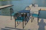 户外铸铝桌椅 花园别墅休闲椅(ALT-7282)
