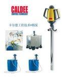 全自动桶泵 (CLD-DL-CB2S)
