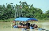 小型冲吸式抽沙船供货商DW-CSC型水下采沙吸沙船