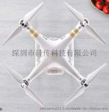 深圳硅传四轴飞行器解决方案