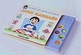 儿童书(CLQ-016)