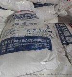 供应西王牌麦芽糊精食品添加剂
