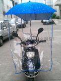 流行时尚防晒凉爽电动车遮阳伞雨篷防紫外线加厚加粗海滩防阳雨伞