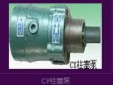 泰力CY14-1B柱塞泵