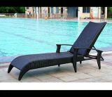 藤编沙滩躺床,游泳池旁躺椅,休闲藤制躺床定制