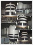 复配罐,聚羧酸复配罐,减水剂/外加剂复配设备